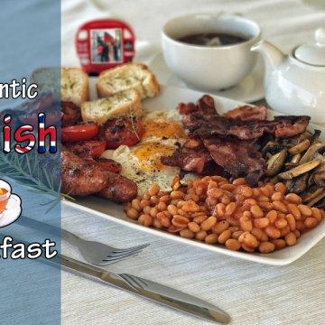 Αυθεντικό Αγγλικό πρωινό Authentic English Breakfast